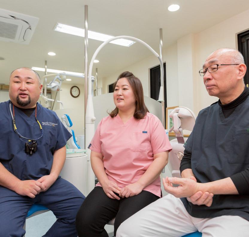 親子3名の歯科医師が幅広く対応